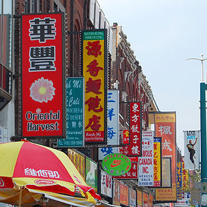 Economic impact of immigration to Canada - Signs in Toronto's Chinatown, one of a large collection of neighbourhoods in Canada featuring businesses that are run by, and often cater to, recent immigrants.