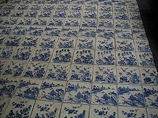 Porcelain tile Ceramic material