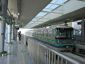 Line 2, Chongqing Rail Transit - Image: Chmetro 0201