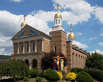 American Carpatho-Russian Orthodox Diocese - Christ the Saviour Cathedral in Johnstown, Pennsylvania