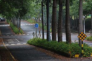 National Chung Cheng University - National Chung Cheng University Campus