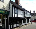 Church Lane, Stafford - geograph.org.uk - 762256.jpg