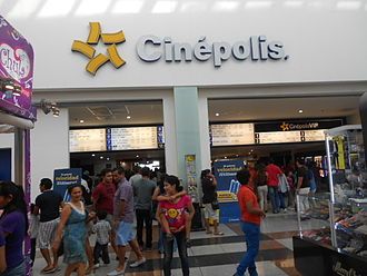 Cinépolis - A Cinépolis VIP theater at Plaza Las Américas in Cancún