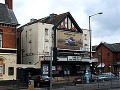 Cine City - Withington.jpg