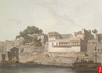 English: City of Patna, on the River Ganges, 1...