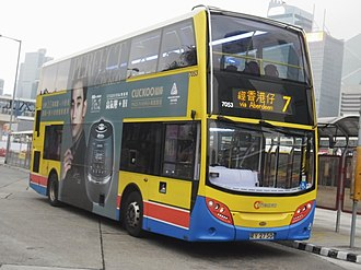 Citybus (Hong Kong) - Image: Citybus 7053 007