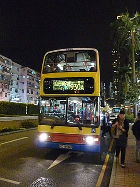 Citybus Route 930A.JPG