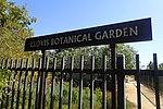 Clovis Botanical Garden kz1.jpg