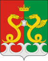 Coat of Arms of Kamensky rayon (Penza oblast).png