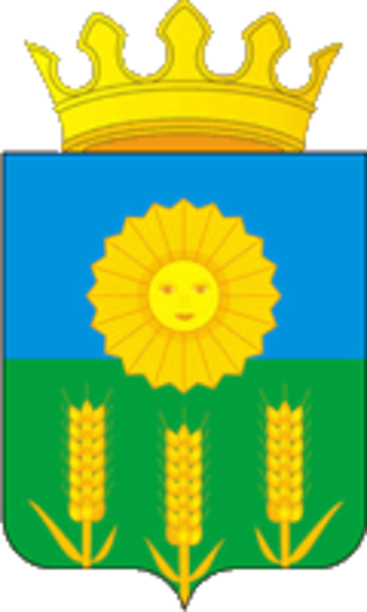 Kuyedinsky District - Image: Coat of Arms of Kuedinsky rayon (Perm krai)