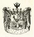 Coat of Arms of Menshikovy family (1798).png