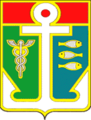 Coat of Arms of Nakhodka (Old Version 1973).png