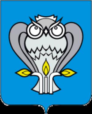 Novy Urengoy - Image: Coat of Arms of Novy Urengoy (Yamal Nenetsia)