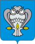Coat of arms of Novy Urengoy