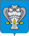 Coat of Arms of Novy Urengoy (Yamal Nenetsia).png