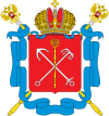 Coat of Arms of Saint Petersburg (2003).svg