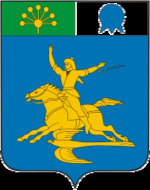 Salavat, Russia - Image: Coat of Arms of Salavat