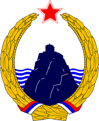 Coat of arms of Montenegro - Image: Coat of Arms of the Socialist Republic of Montenegro (1963 1974)