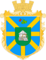 Coat of arms of Kaminne.png
