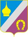 Coat of arms of Nikolaevskoe (Neklinovsky rayon).png