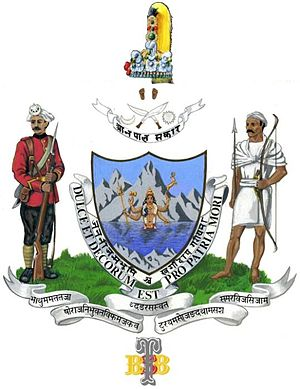 Emblem of Nepal - Image: Coat of arms of kingdom of Nepal, 1935