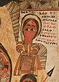 Colección Miguel Gallés Pliego sensul etíope XVII (58x31 cm) Detalle 2.jpg