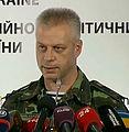 Colonel Andriy Lysenko.jpg
