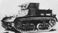 Combat Car, M1.png