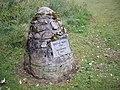 Commemorative cairn, Bridge of Avon - geograph.org.uk - 1545272.jpg