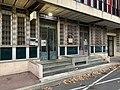 Commissariat de secteur du 8e arrondissement de Lyon - 2.jpg
