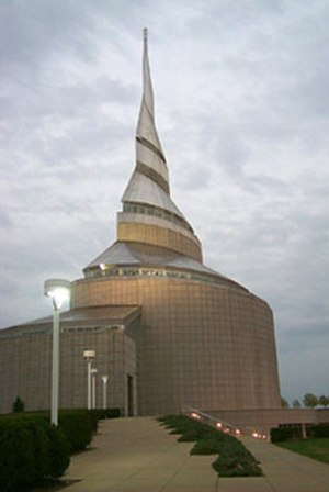 Comparison of the Community of Christ and The Church of Jesus Christ of Latter-day Saints - Independence Temple of the Community of Christ in Independence, Missouri.