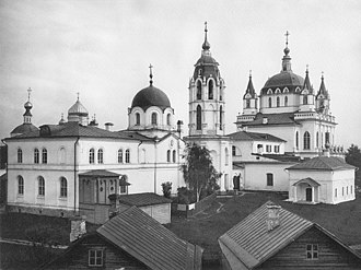 Conception Convent - Conception Convent in 1882