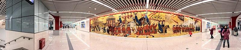天桥站 (北京市)