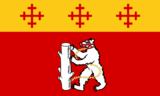 County Flag of Warwickshire.png