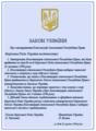 Crimea-constitution-low.png