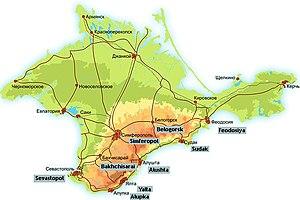 Krim Vikipediјa Slobodna Enciklopediјa