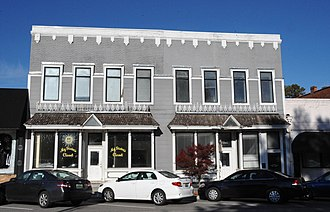 National Register of Historic Places listings in Marshall County, Alabama - Image: DOWNTOWN GUNTERSVILLE HISTORIC DISTRICT, MARSHALL COUNTY