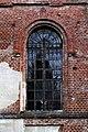DPP 9431с Троицкое. Церковь Троицы Живоначальной Церковь Святой Троицы.jpg