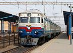 DR1A-161 diesel trainset 2016 G1.jpg