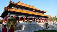 Dacheng Hall of the Harbin Confucian Temple.JPG