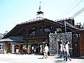 Daio wasabi farm03s1920.jpg