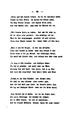 Das Heldenbuch (Simrock) VI 062.png