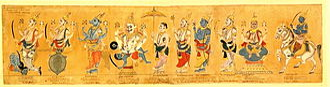 Kalki - Dashavatara: (from left) Matsya, Kurma, Varaha, Narasimha, Vamana, Parashurama, Rama, Krishna, Buddha and Kalki.