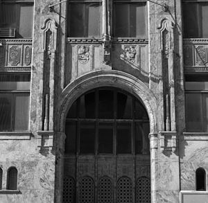 David Stott Building