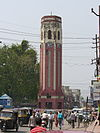 Clock Tower, Dehradun