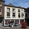 Delft - Oude Kerkstraat 5-6.jpg
