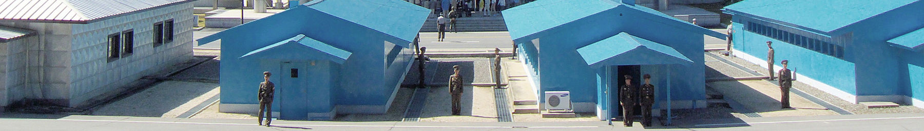 Demilitarised zone (Korea) banner Joint Security Area.jpg