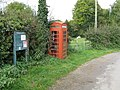 Derelict Telephone Box at Thornbury - geograph.org.uk - 1008329.jpg