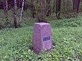 Dersenow, Mecklenburg-Schweriner Halbmeilenstein.jpg