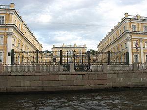 Lovers of the Russian Word - Derzhavin's house in Saint-Petersburg